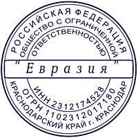 obrazets-06