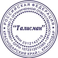 obrazets-07
