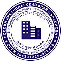 obrazets-37