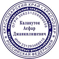 obrazets-40