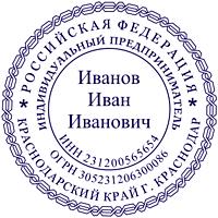 obrazets-45