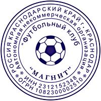 obrazets-53